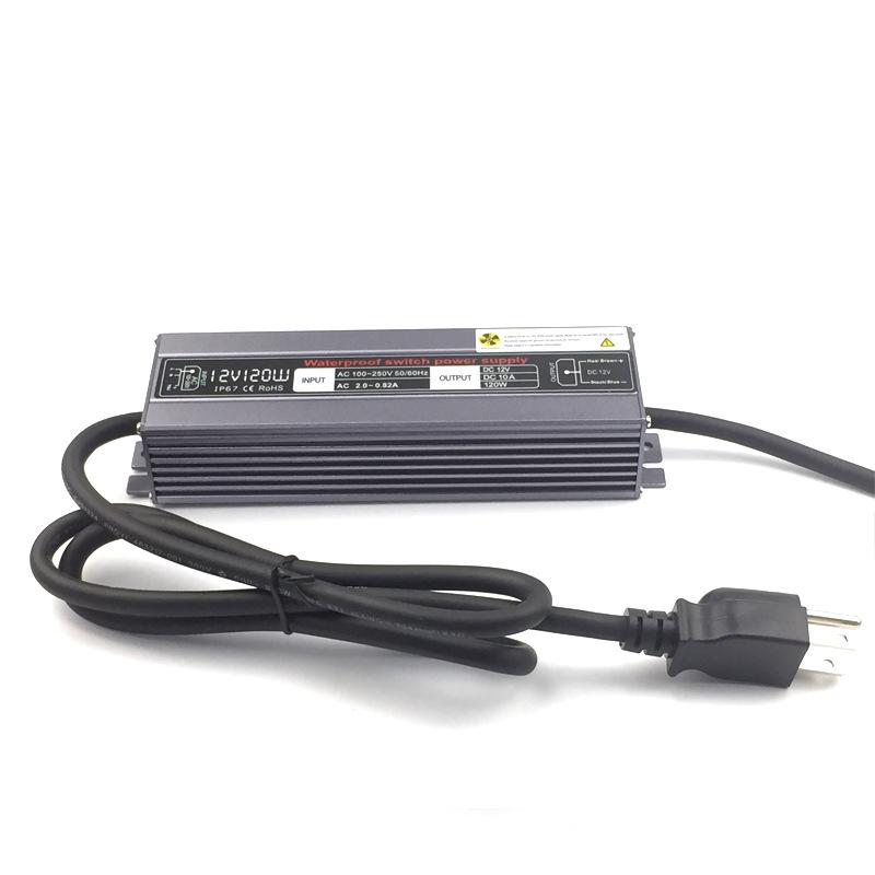 12V120W灯带电源
