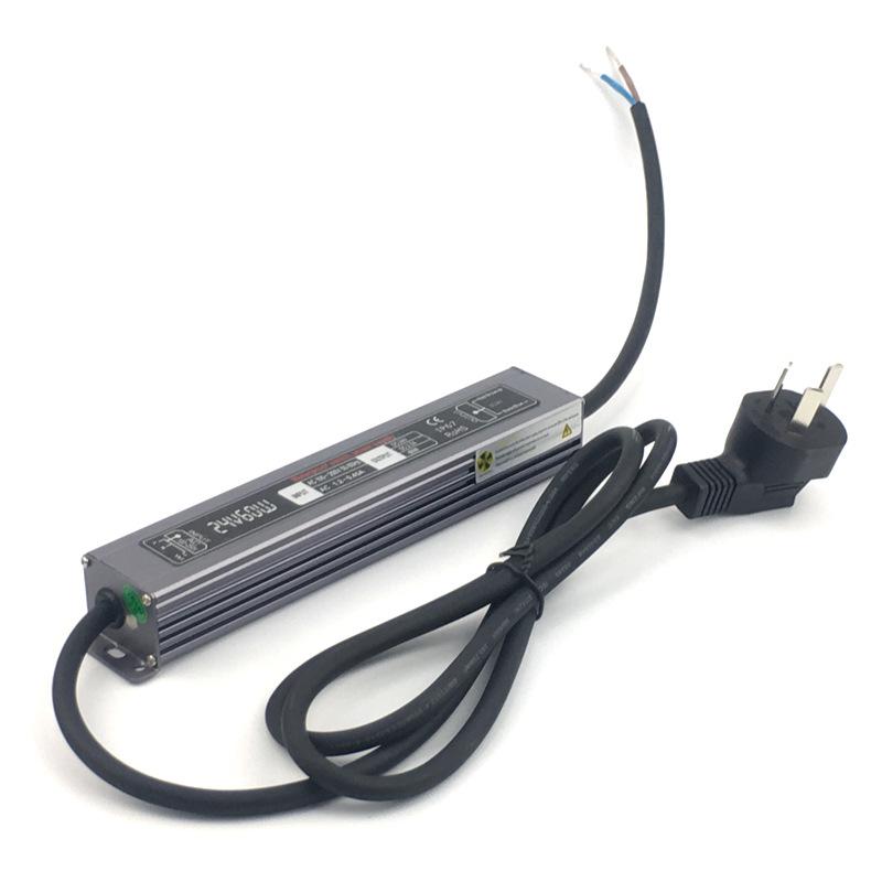 24V2.5A60W国标插头线